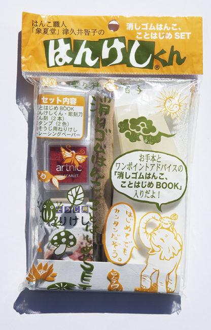 hinodewashi japanese stamp carving kit